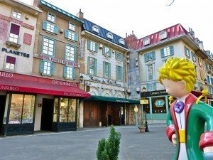 The Little Prince's Museum