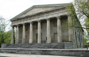 Second Bank of the United States building